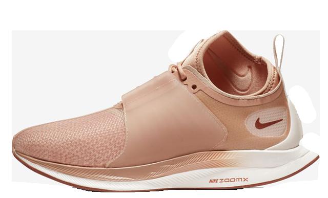 Nike Zoom Pegasus Turbo XX Rose Gold AR4347-600