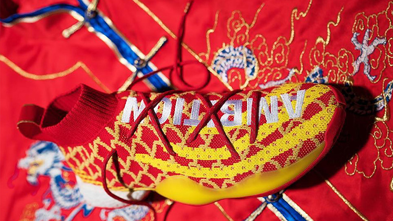 Pharrell x adidas Crazy BYW Chinese New Year Red   EE8688