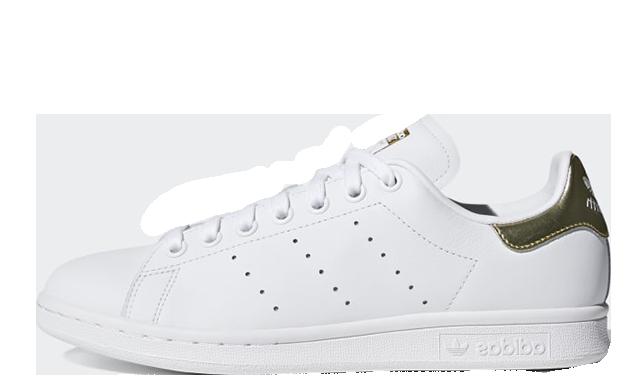 adidas Stan Smith White Gold EE8836