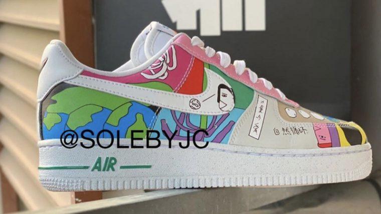 Ruohan Wang x Nike Air Force 1 Low Multicolour Lifestyle thumbnail image