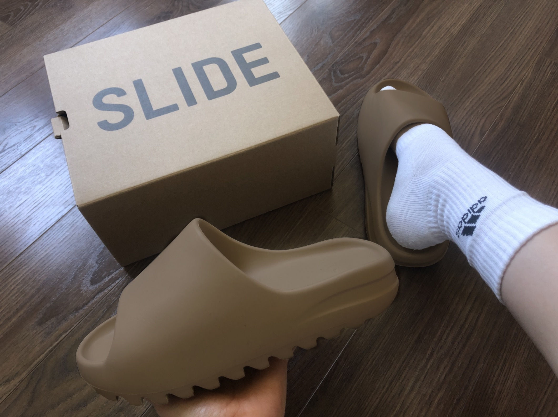 adidas Yeezy Boost 350 v2 Earth Raffle Capsule