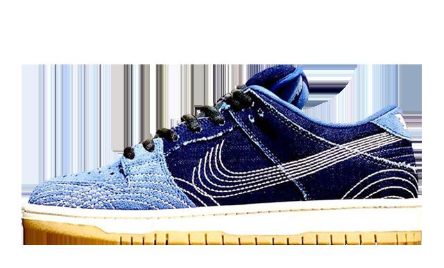 Nike SB Dunk Low Denim