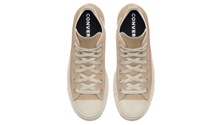 Converse Chuck Taylor All Star Platform High Top Custom Tan Middle thumbnail image