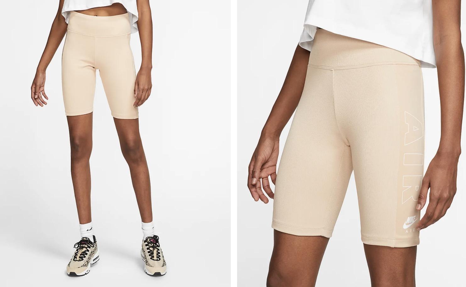 Nike Air Bike Shorts Shimmer