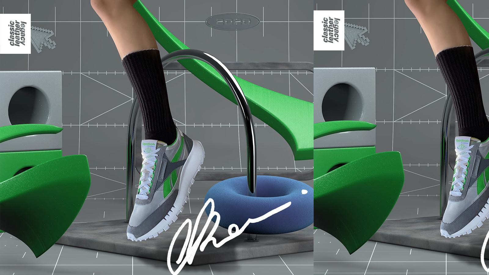 reebok 3D graphic