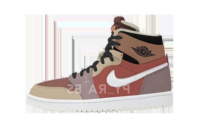 Jordan 1 Zoom Air Comfort Brown