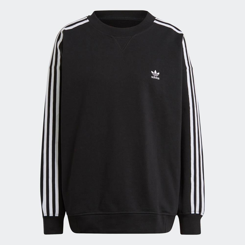 adidas Loungewear Adicolor Classics Oversize Sweatshirt GN2783 Front
