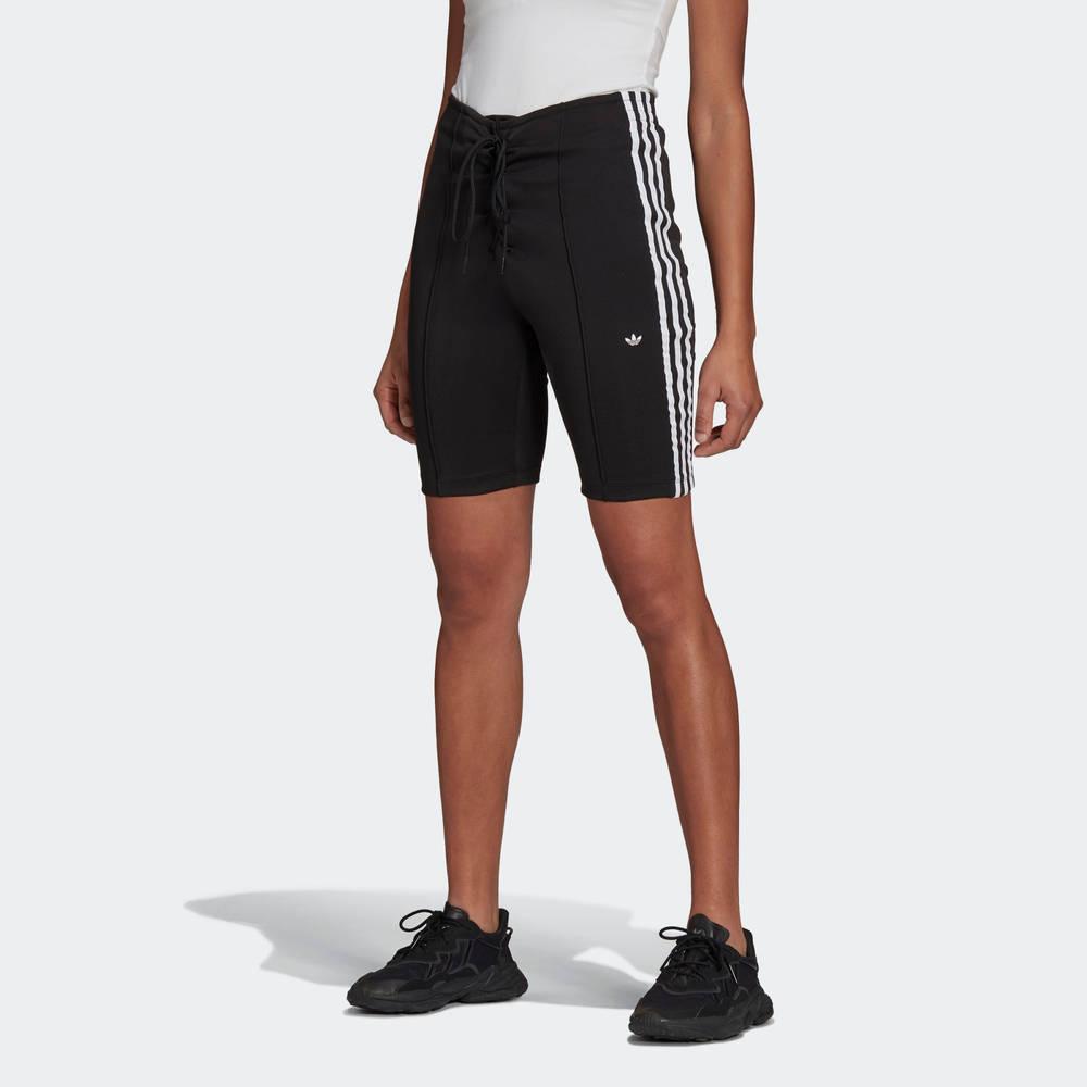 adidas Laced High-Waisted Shorts H15812